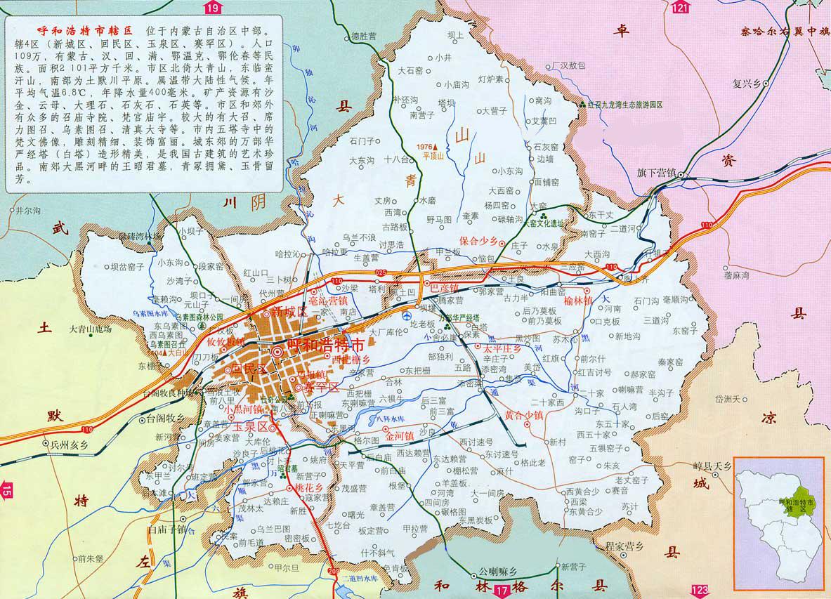 查字典地理网 地图 亚洲 中国 华北地区 内蒙古  周边地图