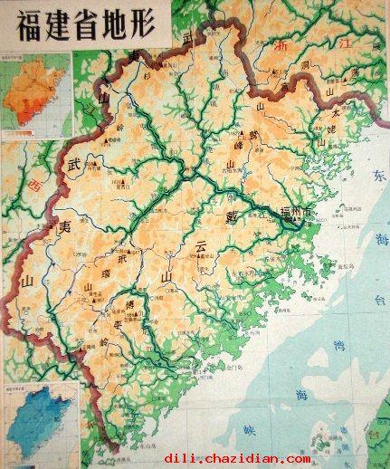 福建地形地貌概述图片